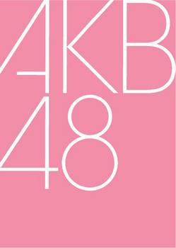 AKB48_Logo.png